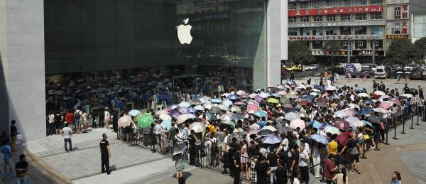 Apple store queue